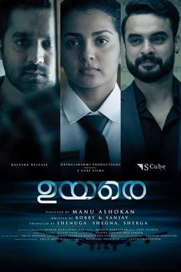 malayalam movie download site name list