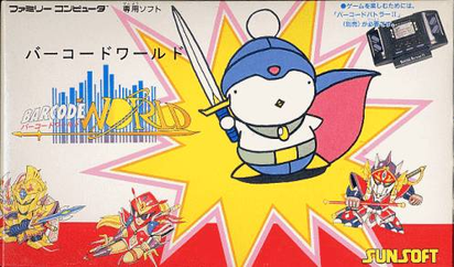 Famicom - Bards Tale Box Art
