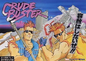 <i>Two Crude</i> 1991 video game