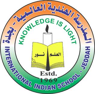 International Indian School Jeddah Public school in Jeddah, Makkah Province, Saudi Arabia