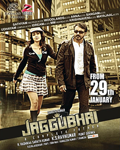 Jaggubhai movie