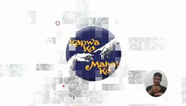 Kapwa Ko Mahal Ko - Wikipedia