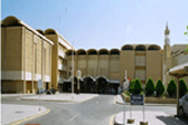 King Saud University College of Medicine