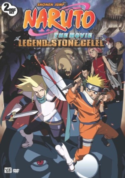 Legend Of The Stone Of Gelel Year 2005