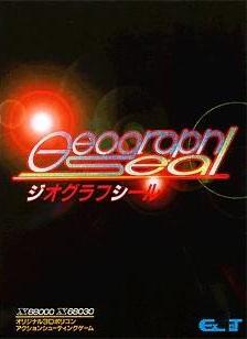 <i>Geograph Seal</i>