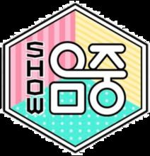 Show! Music Core - Wikipedia