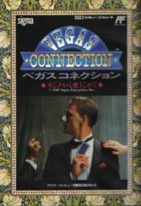 Vegas connection casino kara ai wo komete nes