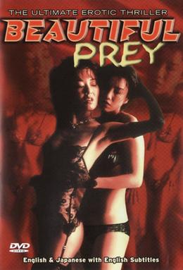 Asian xx movies