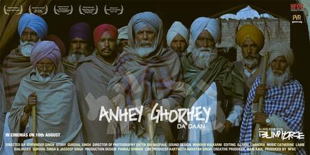 Anhe_Ghore_Da_Daan_poster.jpg