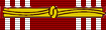 Army Good Conduct ribbon 11.jpg