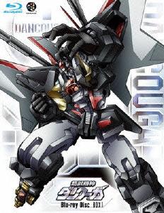 <i>Dancouga – Super Beast Machine God</i>