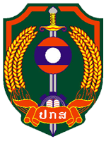Lao Police Club.png