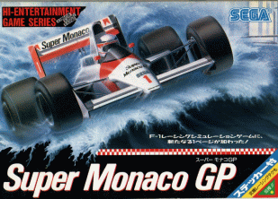 <i>Super Monaco GP</i> 1990 video game