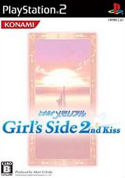 Tokimeki Memorial Girl's Side - 2nd Kiss Coverart.png