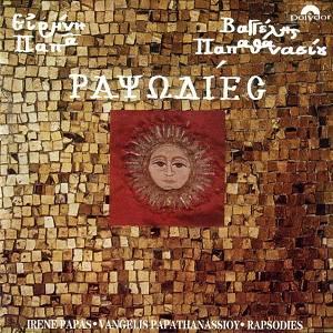 <i>Rapsodies</i> 1986 studio album by Irene Papas with Vangelis