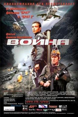 Фильм Война и мир 19651967  смотреть онлайн