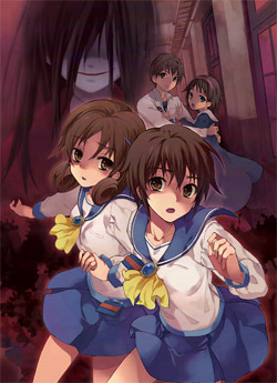 Corpse Party Wikipedia