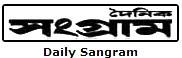 Daily Sangram Logo.jpeg