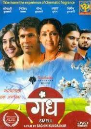 Gandha (2009 movie poster).jpg