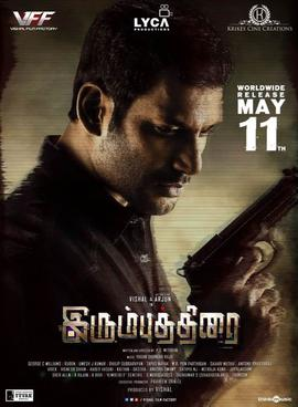Image Result For Tamil Movies