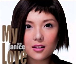 <i>My Love</i> (Janice Vidal album) 2005 studio album by Janice Vidal