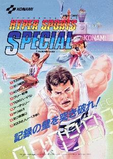 Konami '88
