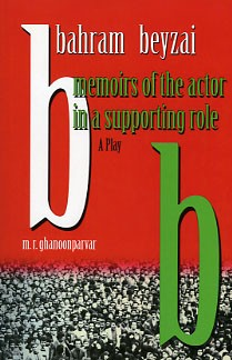 Memoirs of the Actor in a Supporting Role, front cover of the English translation