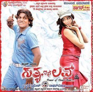 Satya in Love movie poster