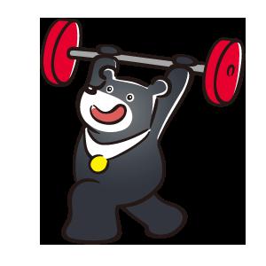 Weightlifting at the 2017 Summer Universiade