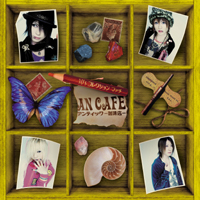 ANCAFE-single8.jpg