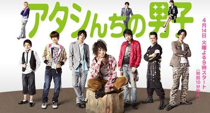 Atashinchi no danshi episode 5 youtube / Bash 4 3 release notes
