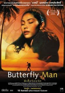 Butterfly Man Wikipedia