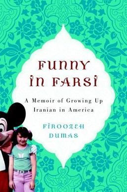 Funny in Farsi - Wikipedia