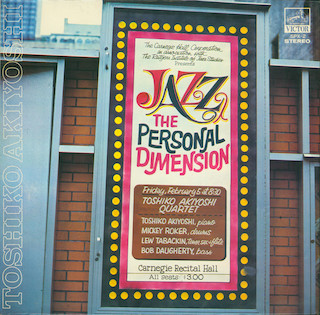 <i>Jazz, the Personal Dimension</i> 1971 live album by Toshiko Akiyoshi
