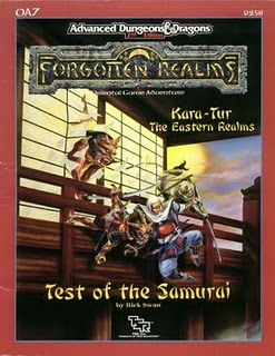 Cover of OA7 Test of the Samurai