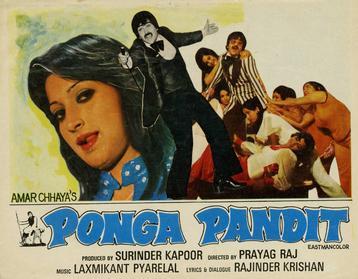 Download All Sarhad Paar (2006) Mp3 Songs in 128 Kbps & 320 Kbps
