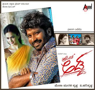 Prem adda wikipedia for K murali mohan rao director wikipedia