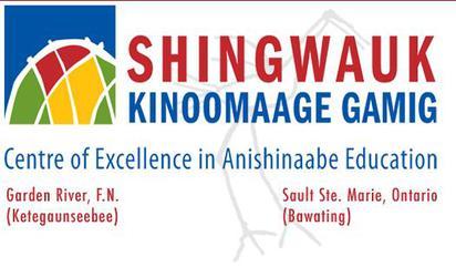 3%2f3d%2fshingwauk kinoomaage gamig logo