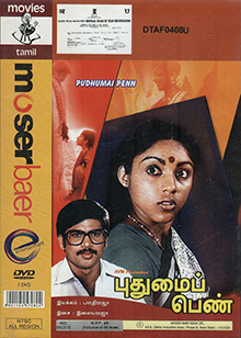 <i>Pudhumai Penn</i> (1984 film) 1984 film by Bharathiraja