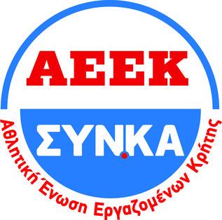 AE Ergazomenon Kritis SYN.KA F.C.
