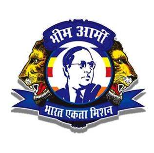 Bhim Army Indian social organization