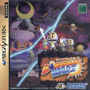 <i>Bomberman Wars</i> 1998 video game