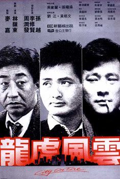 Image source, film poster: City on Fire (1987), Wikipedia