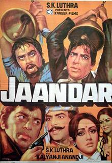 <i>Jaandaar</i>