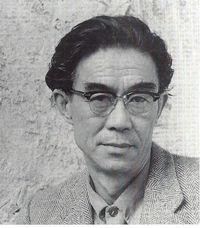 Jiro Yoshihara Japanese painter