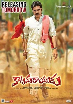 Download Katamarayudu hindi dubbed (2017) 480p 720p