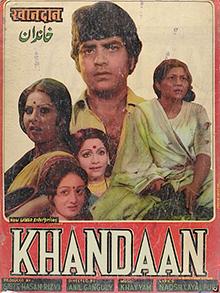 Khandaan (1979 film) - WikiVisually
