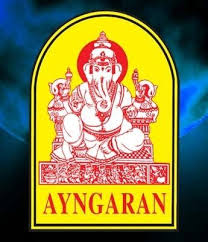 Logo of Ayngaran International.jpg