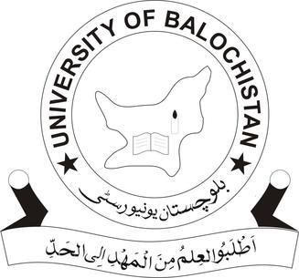 University of Balochistan logo.jpg