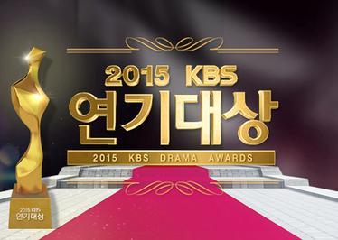 2015 kbs drama awards wikipedia